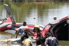 philippine accident helicopter crash  3 deaths