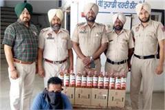 illegal liquor  young arrests