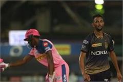 ipl 2019 rajasthan royals beat kolkata by three wickets