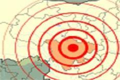 earthquake shocks in china  s zilin province