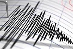 4 5 magnitude quake hits sichuan  cenc