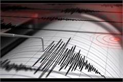 6 1 magnitude earthquake strikes off solomon islands