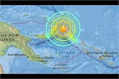 tsunami warning after strong quake off papua new guinea usgs