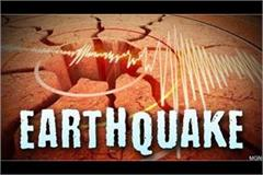 6 8 magnitude earthquake approaching the coast of chile