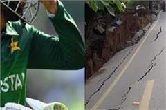 shadab khan  earthquake victims  donations