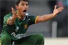 pakistani cricketer expelled  violating coronavirus protocol