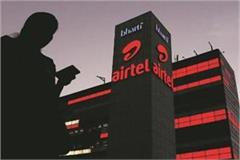 indian airtel posted a net loss of rs 5 237 crore in the march quarter