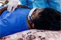 coronavirus jalandhar curfew rpf man dead in ludhiana cmc