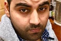 punjabi young man death in usa