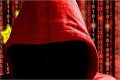 us chinese hackers
