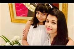 aishwarya aaradhya admitted to hospital