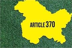 pakistani citizens also agree with the removal of article 370  35 a