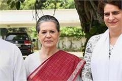 the gandhi family should realize that 2020 is not like 1998