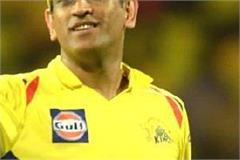 this batsman from csk said after the match he used to work in dhoni room