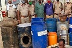 desi liquor  accused  arrested