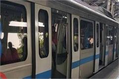 with these conditions metro trains may start