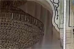 sri akal takht sahib  shiromani committee