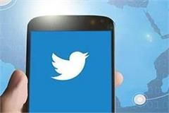 raksha bandhan 2020 twitter