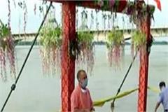 uttar pradesh yogi adityanath narendra modi bhumi pujan
