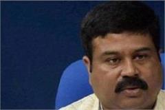 dharmendra pradhan has tested positive for coronavirus