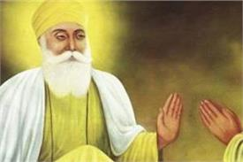 guru nanak dev  gurpurab  importance
