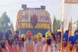 amritsar international nagar kirtan kot dharmu