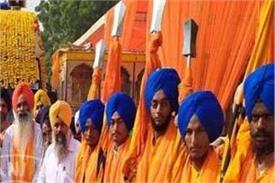 amritsar  takht sri damdama sahib  international nagar kirtan