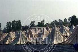 dera baba nan tent city booking start