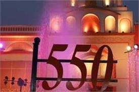 sri guru nanak dev ji 550th parkash purab