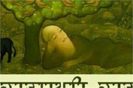 god lives kartarpur