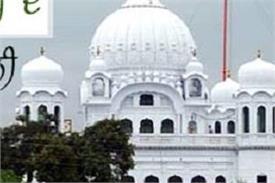 prior to the partition of 1947 the servant of kartarpur sahib spoke