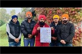 for first time in italy a huge park in name of baba nanak will built 550 plants