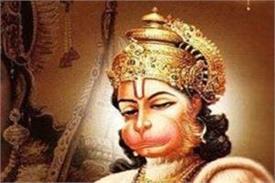 hanuman ji money miracle
