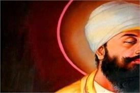 guru teg bahadur ji  birth day