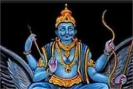 miracle facts about shani dev