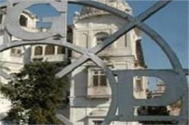 shiromani gurdwara parbandhak committee safar