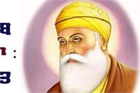the world travels of guru nanak sahib