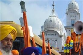 amritsar international nagar kirtan