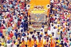 550 years sri guru nanak dev ji prakash prabha