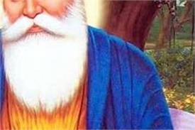message of guru nanak dev ji