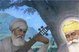 sikhism founder guru nanak dev ji