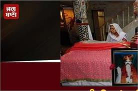 nanakpanthis sindhi afghani sikhs walking