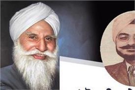 sikh world unique organization shiromani committee up down