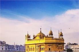 sri darbar sahib  amritsar  today  hukamnama
