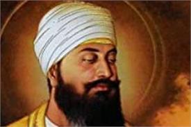 martyr s day guru tegh bahadur ji martyrdom