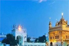 today hukamnama from sri darbar sahib may 20th 2020