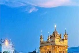 today hukamnama from sri darbar sahib   may 23rd  2020