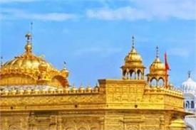 today hukamnama sahib from darbar sahib  june 1st  2020