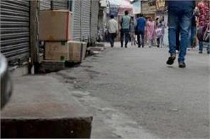 tarn taran  district magistrate  curfew  new orders issued