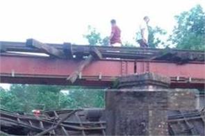 train crashes bangladesh dead